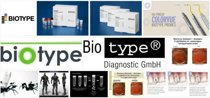 Biotype